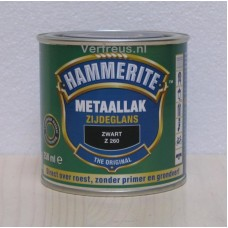 Hammerite zijdeglans 0.75 liter